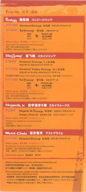 Bungy_pamphlet08_2