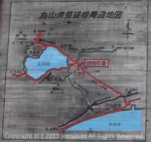 20120825_maruyama