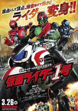 Masked_rider_1