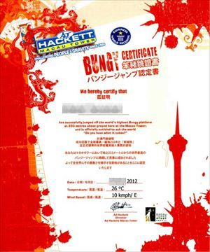 Bungy_certificater1