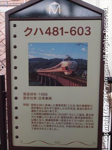 20140430_p4300312r