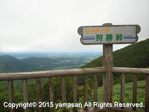 20150801_2012r